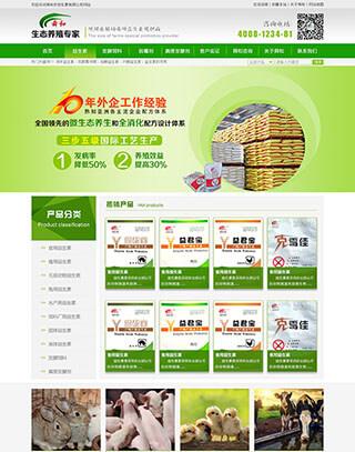 生态养殖网站PSD模板