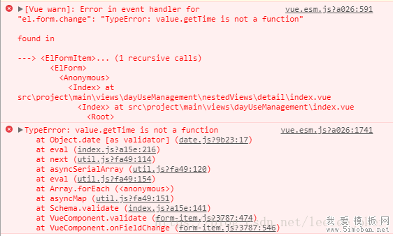 elementUI表单验证报错:Error in event handler for el.form.change: T