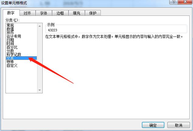 js-xlsx读取excel中日期格式转换问题