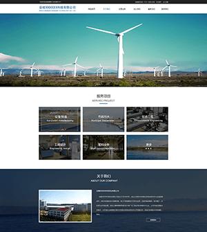 扁平化环保科技公司PSD模板