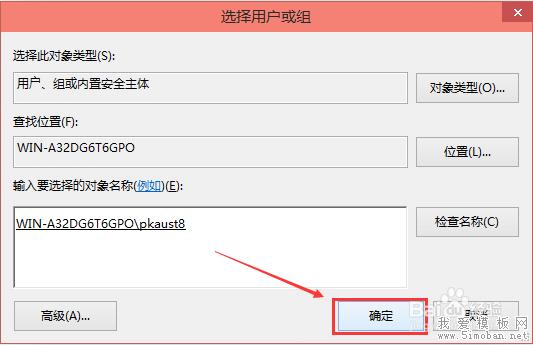 Win10 hosts文件无法保存,没有权限