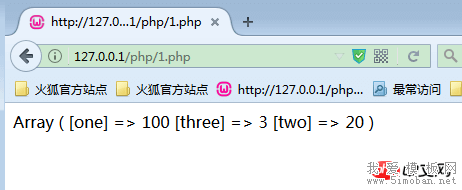 PHP数组排序详解