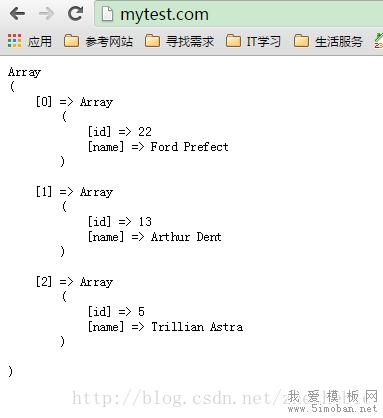 php对多维数组进行排序