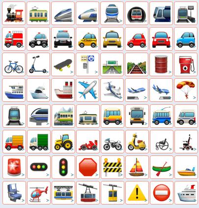 66个与交通有关的IOS风格emoji图标