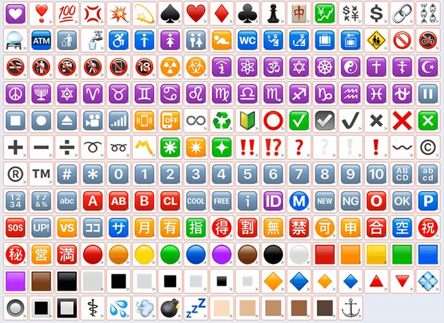 56个其他符号标志emoji表情图标
