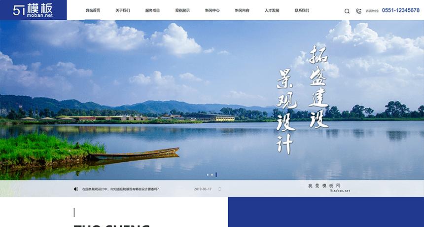 建筑装修装饰工程公司网站html模板免费下载