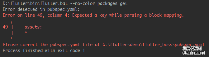 Flutter 报Expected a key while parsing a block mapping.的错误