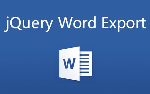 jQuery Word Export可将网页内容导出到Word文档
