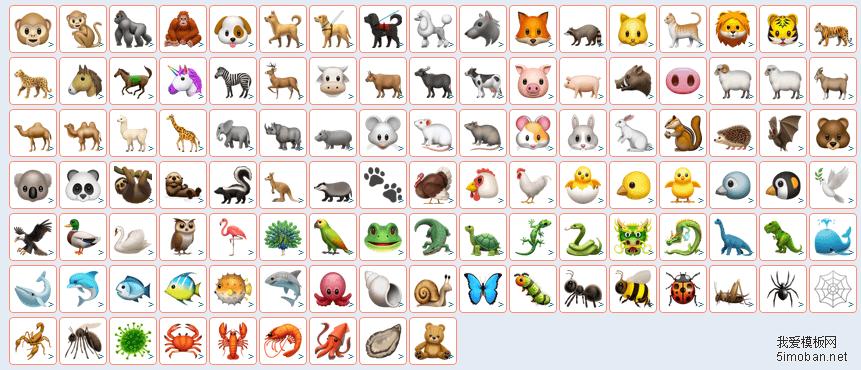 40个与动物相关的png格式emoji图标