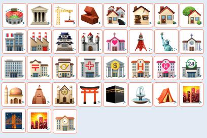35个与建筑楼房有关的emoji图标