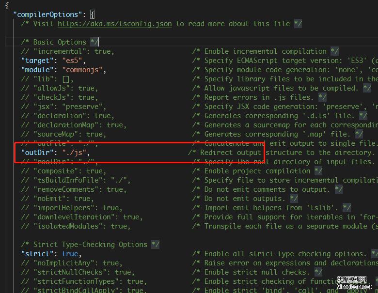 vscode自动编译ts文件