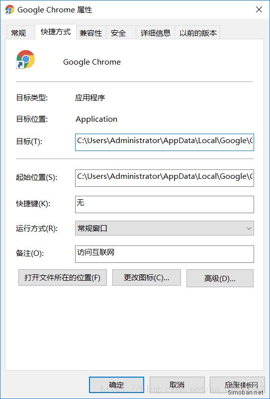 谷歌chrome浏览器无法从该网站添加应用、拓展程序和用户脚本