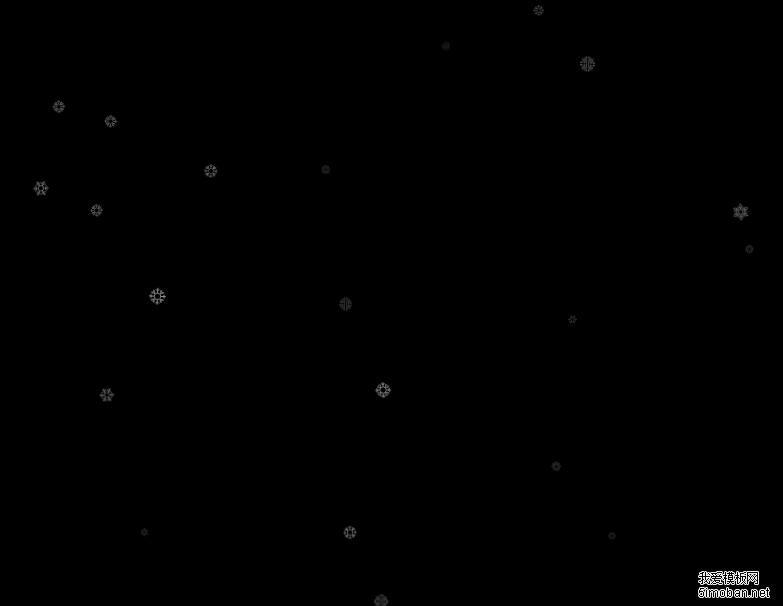 HTML5+Canvas下雪雪花飘落代码