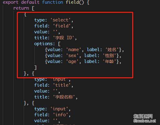 form-create-designer实现表单关联数据库表,组件关联字段值