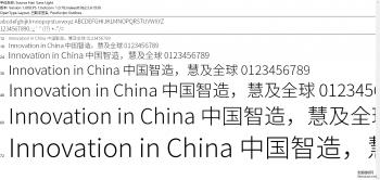 思源黑体下载,Source Han Sans下载