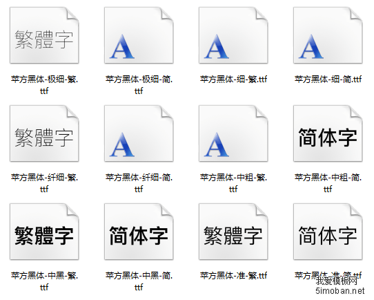 pingfang sc,苹方字体下载
