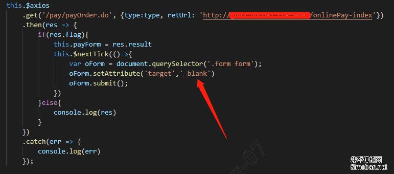 IOS微信浏览器form.submit无法跳转