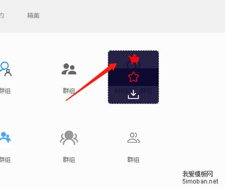 uni-app原生标题栏titlebar的按钮使用iconfont阿里图标
