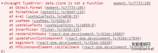 antd Datepicker组件报date.clone is not a function的错误