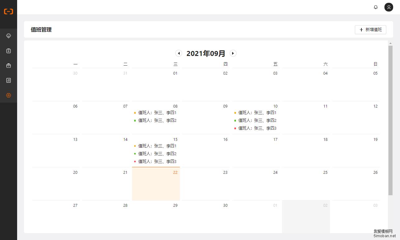 antd Calendar日历自定义头部